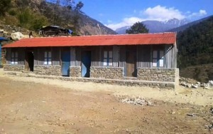 Janadip School