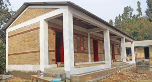 Nabin School