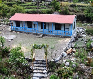Himali Primary School